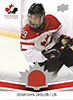 2014 Upper Deck Team Canada World Juniors Hockey