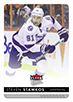 2014-15 NHL Fleer Ultra Hockey